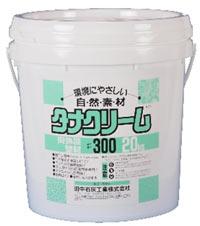タナクリーム#300