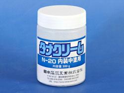 タナクリームN-20 300g