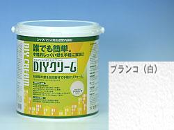 DIYクリームブランコ(白)
