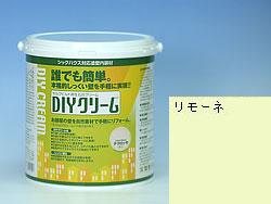 DIYクリームリモーネ(レモン)
