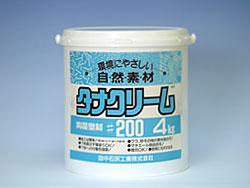 タナクリーム#200オリジナル 4kg
