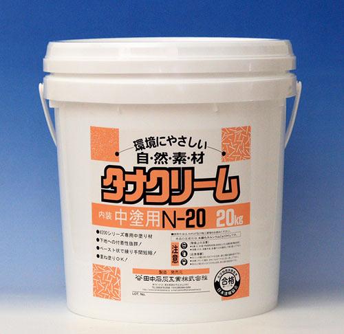 タナクリームN-20 20kg