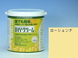 DIYクリームローシェンナ(黄土)