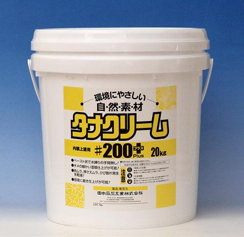 タナクリーム#200プラス 20kg