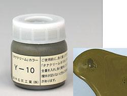 顔料 カラー Y-10